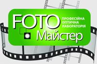 Магазин Фотомастер
